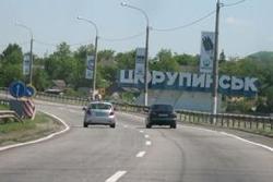 curupinsk (1)