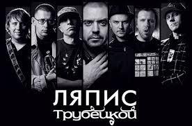 lenta-ua.net
