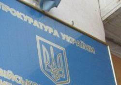 ksza.ks.ua