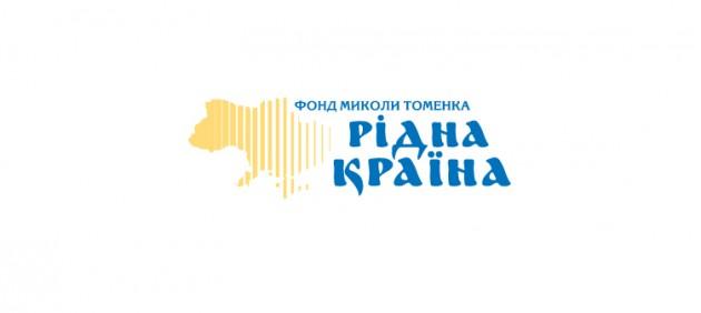 kraina-logo-sel