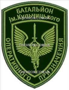www.chevron.com.ua