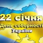 www.gazeta.lviv.ua