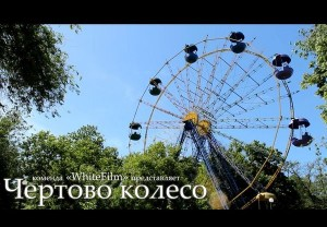 city.kherson.ua