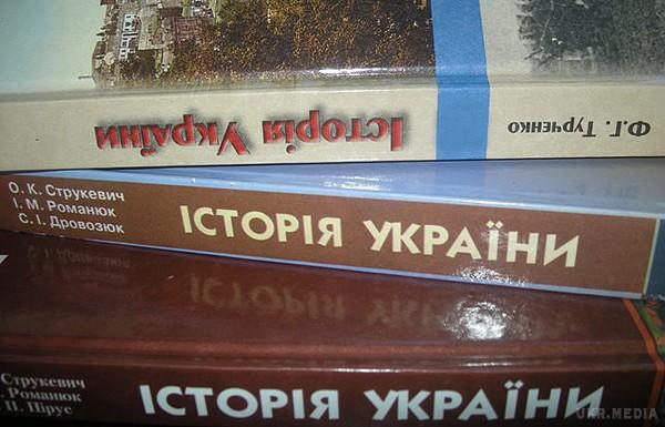 ukr.media