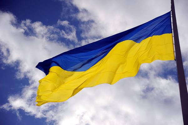 Prapor-Ukrani