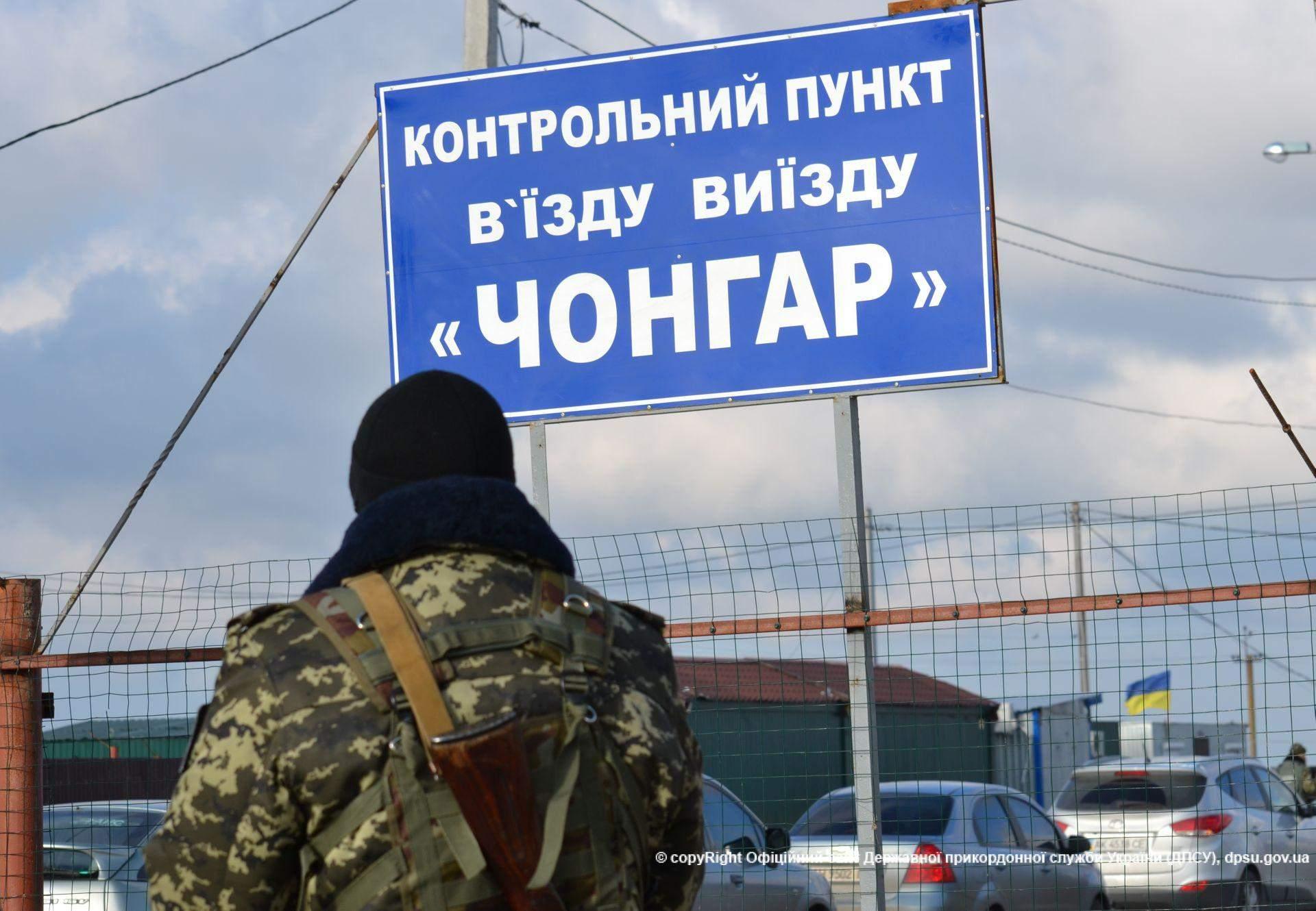 Пограничники Украины не будут проверять биометрические данные у крымчан