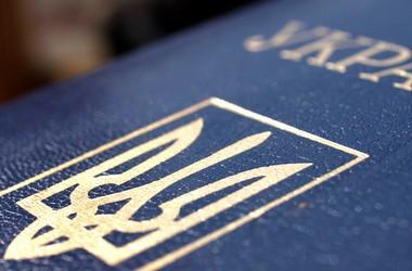 Реєстрація випускників, яким на 01 вересня 2015 року виповнилося 16 років, відбуватиметься за паспортами