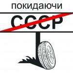 memory.gov.ua