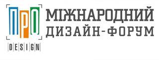 Mizhnarodnij-dizajn-forum-ProDESIGN_medium