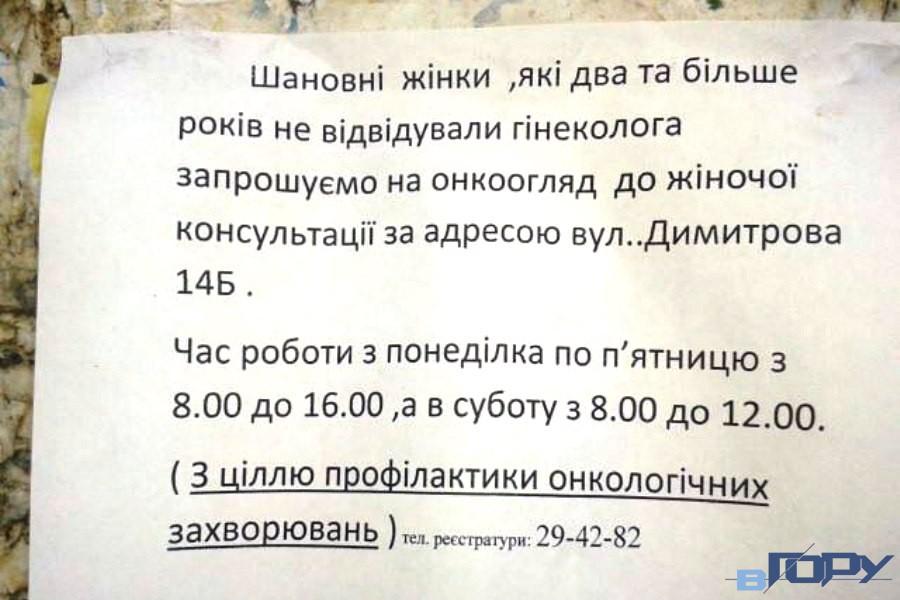 vgoru.org