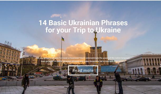 ukrainian_lessons