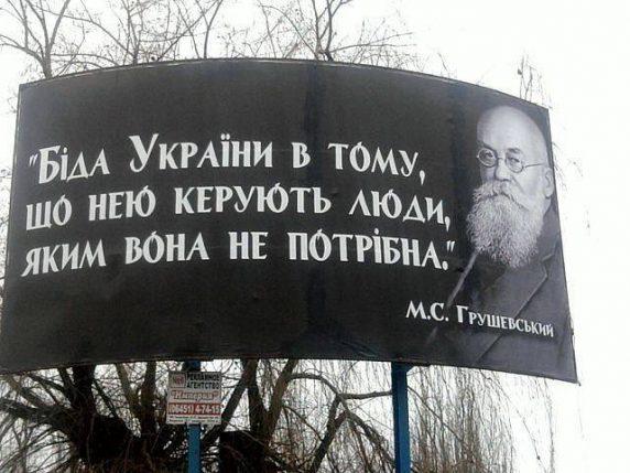 maidan-ua.livejournal.com