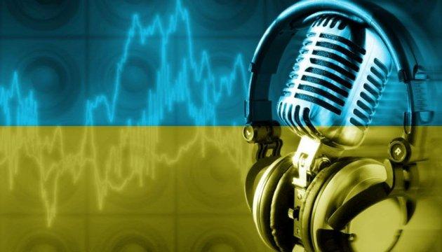 Завдяки відкритій на Чонгарі телекомунікаційній вежі українське радіо вже чують у Джанкої та Сімферополі