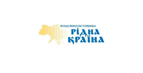 kraina-logo-sel-572x294