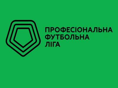 """Херсонський """"Кристал"""" атестується до Другої ліги ПФЛ"""